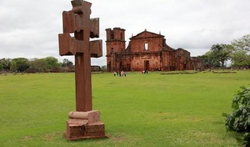SNC presentará a las Misiones Jesuíticas de Moxos y Chiquitos como Patrimonio Cultural del MERCOSUR imagen