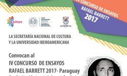 IV Concurso de Ensayos Rafael Barrett se lanzará oficialmente y estará dedicado a Augusto Roa Bastos imagen