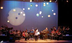 Banda Nacional deleitó la noche asuncena con su Gala de Verano imagen