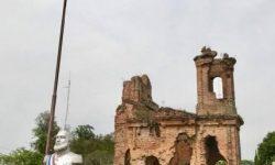 SNC declara Patrimonio Cultural Nacional a las Ruinas de Humaitá y la ex Iglesia de San Carlos de Borromeo imagen
