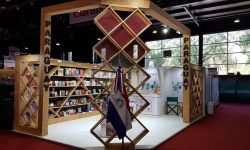 Paraguay participa de la 44ª FIL de Buenos Aires imagen