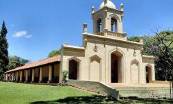 Templo San Lorenzo de Altos es declarado Bien de Valor Patrimonial Cultural imagen