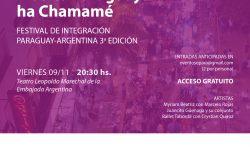 """""""Música paraguaya ha Chamamé"""", concierto de integración Paraguay-Argentina que se realizará este viernes imagen"""