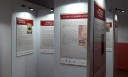 """Amambay alberga muestra itinerante """"Paraguay 1869: Un país en guerra"""" imagen"""